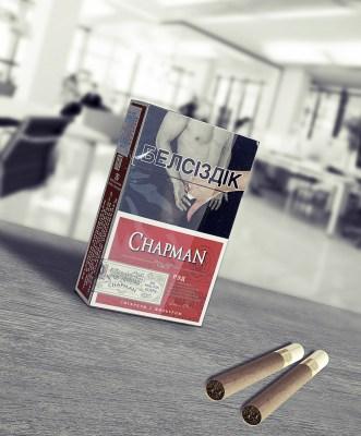 Куплю сигареты оптом в алматы где купить сигареты дешево без акциза