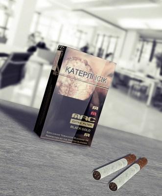 казахстанский сигареты купить